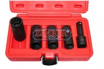 """К-т комбинирани вложки/екстрактори 1/2"""" Dr. 17-mm, 19-mm, 21-mm, 22-mm - ZR-36FIWNRS - ZIMBER - TOOLS."""
