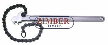 """Ключ за маслен филтър с верига за камиони 300мм - 12"""" -  ZIMBER TOOLS"""
