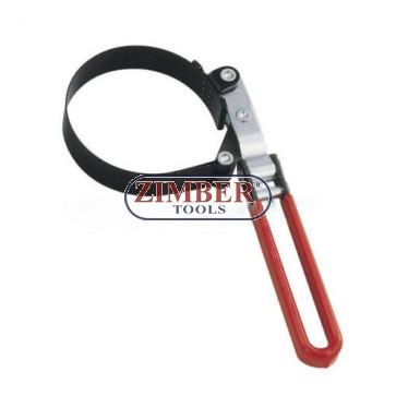 """Ключ (скоба) за маслен филтър 2-3/8""""~2-7/8"""" (73мм-85мм) - ZIMBER TOOLS"""