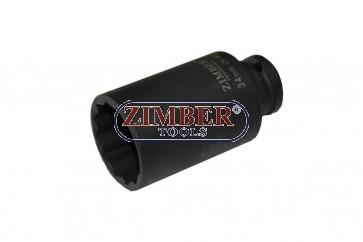 """Вложка за главина 1/2""""- 38-mm (удължена дванадесетостенна) ZR-08DAIS438M - ZIMBER TOOLS"""