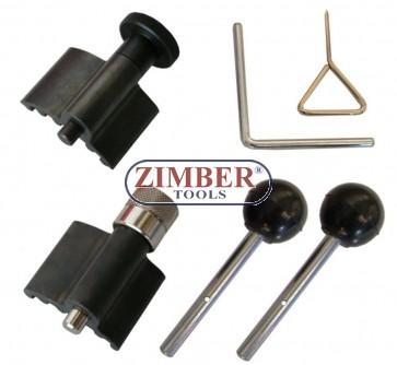 К-т фиксатори за зацепване на двигатели VW, AUDI 1.9TDI, 2.0 TDI,  ZR-36ETTS66 - ZIMBER-TOOLS