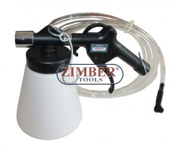Въздушен вакуум за източване на спирачната течност (ZT-05045) - SMANN TOOLS.