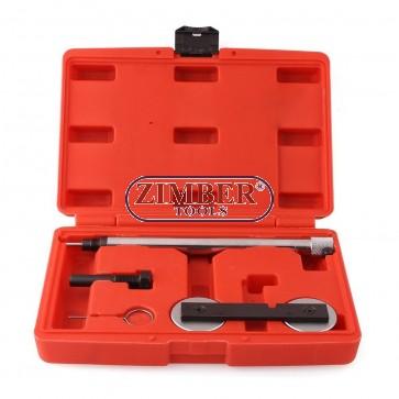 Комплект за зацепване на двигатели VW, AUDI 1.4L и 1.6L FSI, ZT-04A2025 - SMANN TOOLS.
