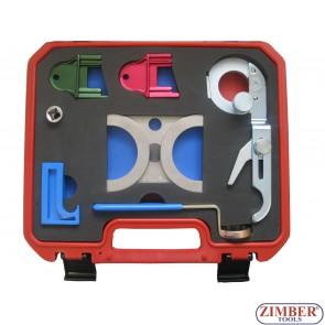 К-т за зацепване на двигатели V6 - ZIMBER