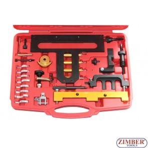 К-т за зацепване на двигатели  BMW N42, N46,  Инструмент под наем - 60 ЛВ- За -24- Ч.