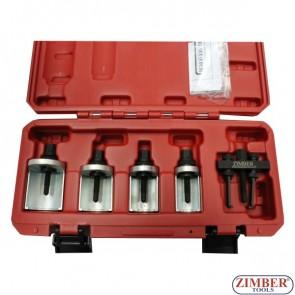 К-т скоби за вадене на рамена на чистачки 5 части (ZL-8105) - ZIMBER