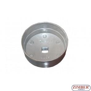 Чашка за маслен филтър 74мм./14 стенна - ZK-1012