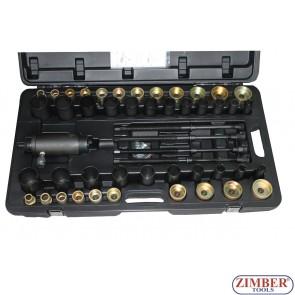 Хидравличен комплект за монтаж и демонтаж на шарнири, селенови втулки, лагери, семеринги и др. 49- части, ZR-36HSSPUTS - ZIMBER TOOLS.