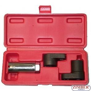Комплект за дюзи и датчици 3части - ZIMBER (ZR-36OSW03)