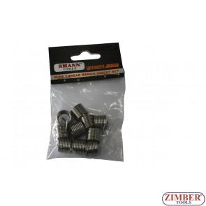 Втулки за възстановяване на резби M10 X 1.5 X 13.5mm - 10бр. - ZT-04J1067 - SMANN TOOLS