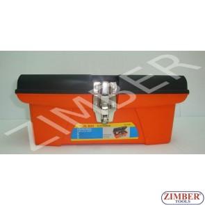 Кутия за инструменти 335х185х140