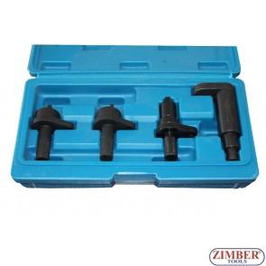 К-т за зацепване на двигатели VW, Seat, Skoda 1.2 6V / 12V 3 цилиндъра бензинови двигатели, ZK-1286
