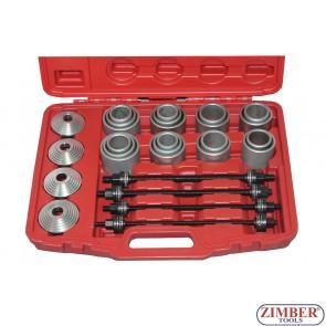 Универсален комплект за монтаж и демонтаж на селенови втулки, лагери, семеринги и др. ZK-1340