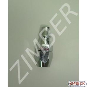 Накрайник за въздух 8X12мм стомана-ZIMBER