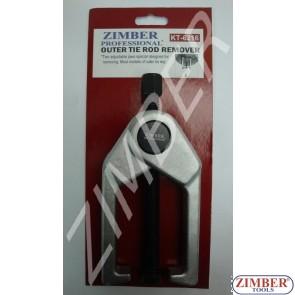 Скоба за лагери и накрайници-ZIMBER