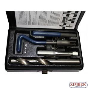 Комплект за възтановяване на резби M14x1.25-9бр, ZR-36TCIPK14 - ZIMBER-TOOLS