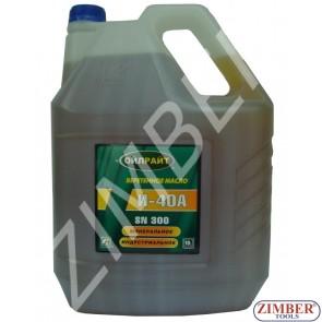 Хидравлично масло Ойлрайт И-40А-10L