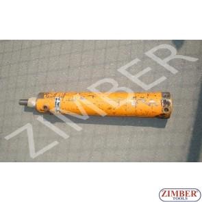 Хидравличен цилиндър 700х105