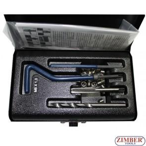 Комплект  за възстановяване на резби M6x1.0 - 25бр (ZR-36TCIPK06) - ZIMBER-TOOLS.