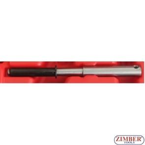 Разширяем водач за фреза за легла на клапани, ZR-41PVRST02 - ZIMBER TOOLS