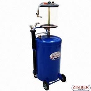 Система за източване на масла - ZT-04472 -SMANN TOOLS.