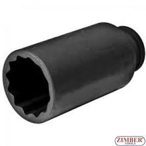 """Вложка за главина 1/2,"""" 36-mm (удължена дванадесетостенна) , ZR-08DAIS436M - ZIMBER TOOLS"""