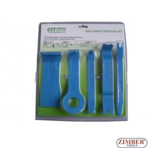 К-т за демонтиране на кори на врати (ZG-HN5009)