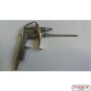Пистолет за обдухване - 512034