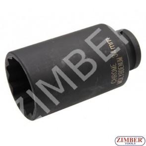 """Вложка ударна удължена 12ст, 1/2"""" - 24 мм - BGS (ZB-5343)"""