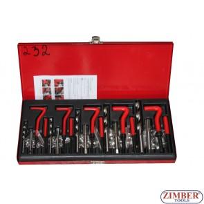К-т за възстановяване на резби - 131 части - ZK-232