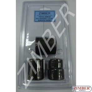 Вложки екстрактори 3 части - ZIMBER (ZR-36NREL03)