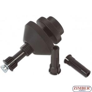 Универсална опашка за съединители (ZR-36UCAT) - ZIMBER