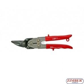 Ножица за ламарина с ляво и дясно рязане 260 мм (ZB-1680)