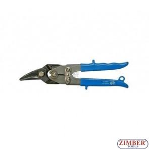 Ножица за ламарина с дясно рязане 260 мм -  BGS (ZB-1681)