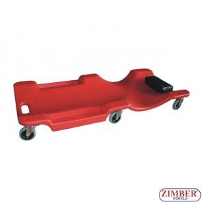 Автомонтъорска лежанка - пластмасова