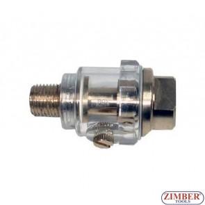 Омаслител за пневматични инструменти 1/4'' - 3241 - BGS technic.