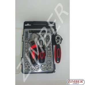"Гедоре стандартни и инчови размери 1/4"" и 3/8"" - 45 ч. - ZIMBER (ZR-01SBS143845V)"