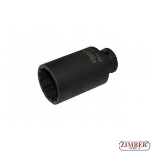 """Вложка за главина 1/2""""- 34-mm (удължена дванадесетостенна)  ZR-08DAIS434M, ZIMBER-TOOLS"""