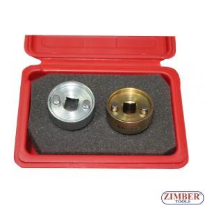 К-т ключове за монтаж и демонтаж на клапана на разпределителните валове на AUDI/VW 1.8, 2.0TFSI,  ZR-36CCVT - ZIMBER TOOLS.