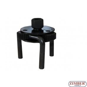 Ключ паяк за маслен филтър 65-120мм, ZR-36OFW38 - ZIMBER TOOLS