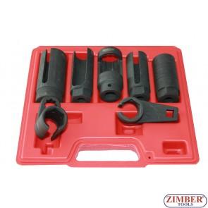 Вложки за дюзи и датчици 7 части - ZIMBER (ZR-36OSWS07)