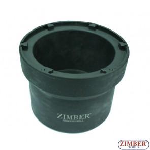 Вложка за Монтаж и Демонтаж на задната гайка  диференциала  на камиони MAN, BENZ, ZR-36RNSMBD - ZIMBER-TOOLS.