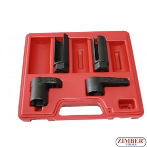 Комплект вложки за дюзи-ZIMBER (ZR-36SS04)