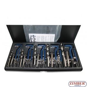 К-т за възстановяване на резби - 131 части - ZIMBER-TOOLS (ZR-36TRWK01)