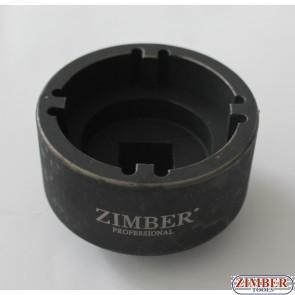 Вложка 3/4 за демонтиране лагера на вентилатора на двигатели за камиони Volvo (ZR-36VTFBBS) - ZIMBER TOOLS.