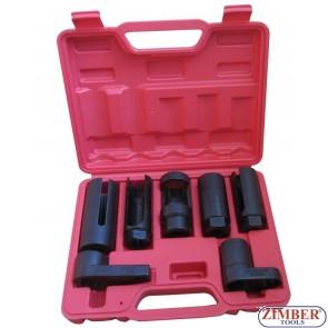 Вложки за дюзи и датчици 7 части - ZG-G3053