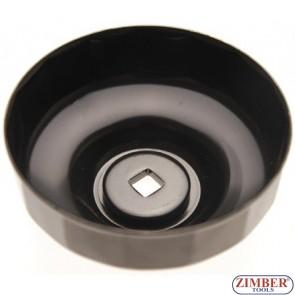 Чашка за маслен филтьр на 65 mm,14-ъгли Toyota, Honda ,Lexus, ZR-36OFWCT6514 -ZIMBER TOOLS.