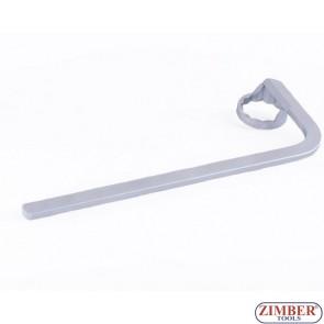 Ключ за маслен филтър на съединители Haldex AUDI-TT, VW Bora, GolfIV, Sharan, Skoda-Octavia - BGS, ZB-1048 - ZIMBER - TOOLS.