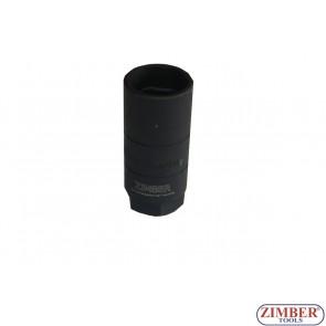"""Вложка за датчици на масло 3/8/1-1/16"""" - ZIMBER (ZR-41OSUS3B02)"""