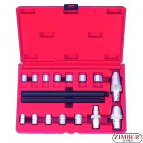 Инструмент за монтаж на съединител к-т 17 части - 917T2 -FORCE